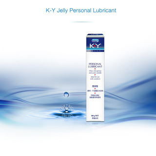 Durex K-Y Jelly - Personal Lubricant