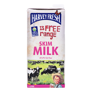Harvey Fresh UHT Milk - Skim