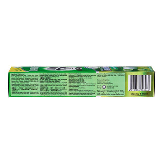 Darlie Tea Care Toothpaste - Green Tea