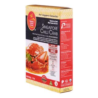 Prima Taste Sauce Kit - Singapore Chili Crab