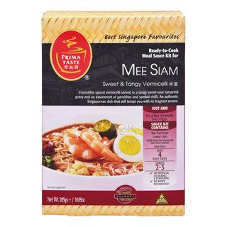 Prima Taste Sauce Kit - Mee Siam