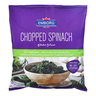 Emborg Frozen Chopped Spinach