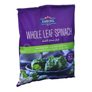 Emborg Frozen Whole Leaf Spinach