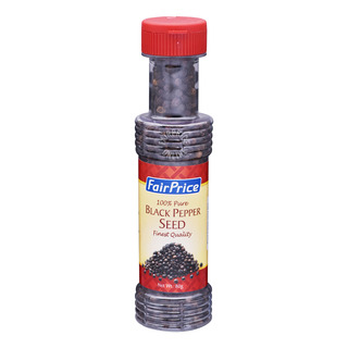 FairPrice Black Pepper - Seed