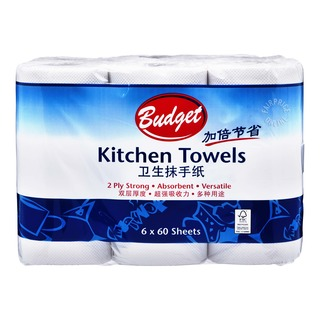 Budget Kitchen Towel 6 X 60 Per Pack Fairprice Singapore