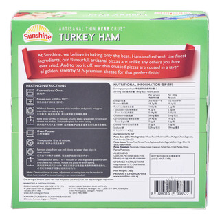 Sunshine Frozen Pizza - Turkey Ham