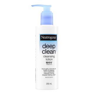 Neutrogena Deep Clean Cleansing Lotion