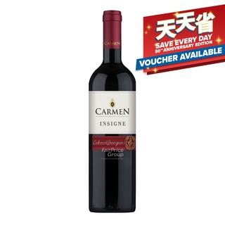 Carmen Chile Red Wine - Cabernet Sauvignon