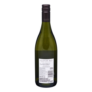 Cloudy Bay White Wine - Sauvignon Blanc