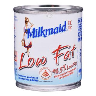 Milkmaid Sweetened Condensed Milk - Skimmed (Low Fat)