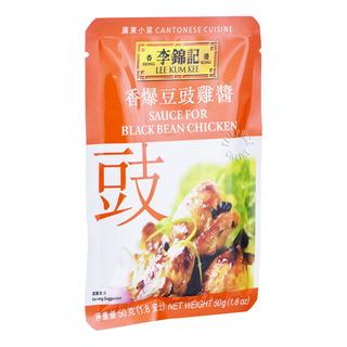 Lee Kum Kee Sauce - Black Bean Chicken