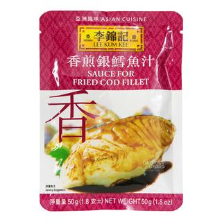 Lee Kum Kee Sauce - Fried Cod Fillet