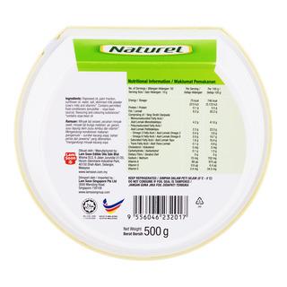Naturel Cholesterol Free Margarine - Soft