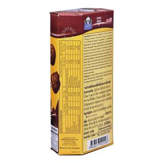 Meiji Hello Panda Biscuits - Double Chocolate