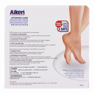 Aiken Cracked Heel Cream - Intensive Care