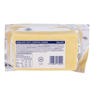 Mainland Block Cheese - Tasty (Sharper Then Most)
