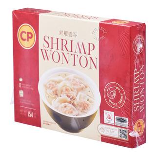 CP Shrimp Wonton - Whole Shrimp