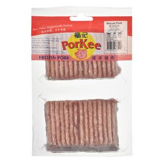 Porkee Frozen Pork - Minced Pork