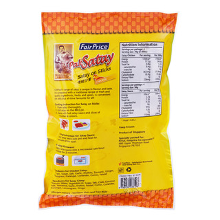 FairPrice Pak Satay with Gravy - Chicken (20 Sticks)