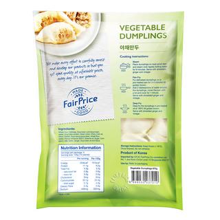 FairPrice Frozen Dumplings - Vegetable