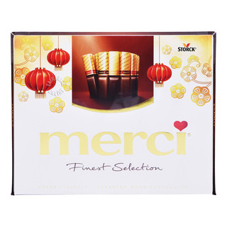 Merci Finest Selection European Chocolate - Dark Assorted (Brown)
