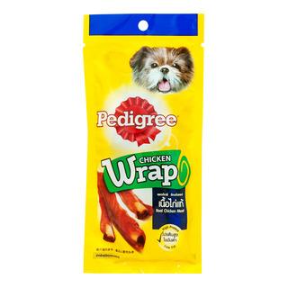 Pedigree Dog Treats - Chicken Wrap