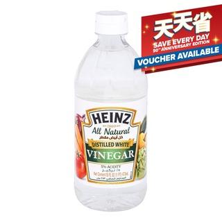 Heinz Vinegar Distilled White