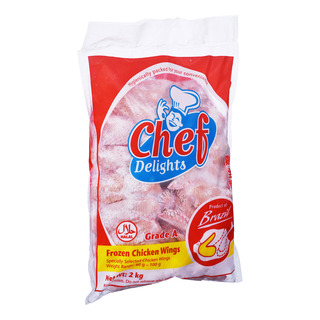 Chef Delights Frozen Chicken Wings - Grade A