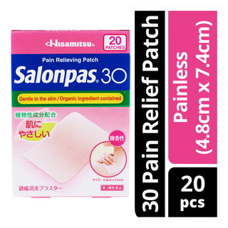 Salonpas 30 Pain Relief Patch - Painless (4.8cm x 7.4cm)