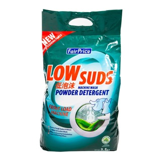FairPrice Machine Wash Detergent Powder - Front Load