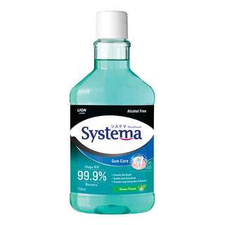 Systema Gum Care Mouthwash - Green Forest