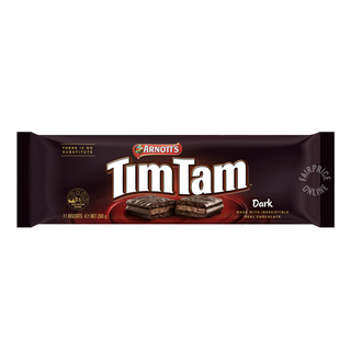 Tim Tam Food Containers