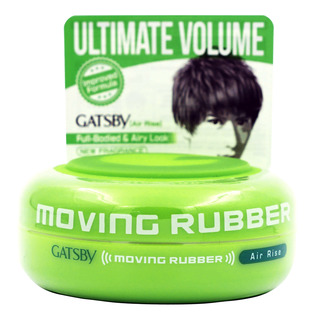 Gatsby Moving Rubber Styling Wax - Air Rise