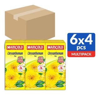 Marigold Packet Drink - Chrysanthemum Tea (LessSweet)