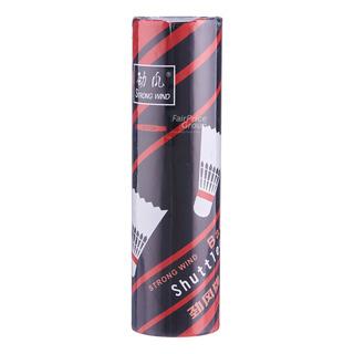 Strong Wind Badminton Shuttlecock