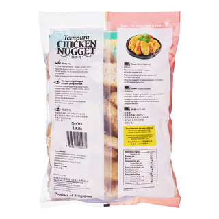 Bibik's Choice Nuggets - Tempura Chicken