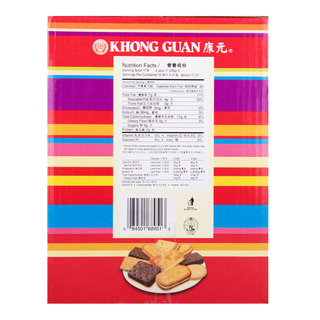 Khong Guan Assortment Biscuits - Treats