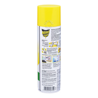 Ridsect Lizard Repellent (Non-Toxic)