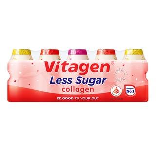 Vitagen Cultured Milk Collagen - Less Sugar (Assorted)