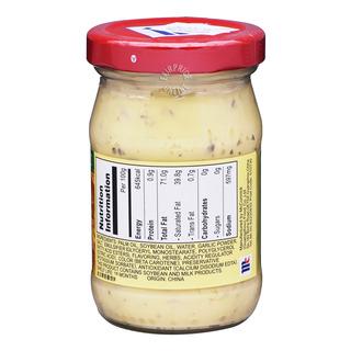 McCormick Spread - Garlic & Herb