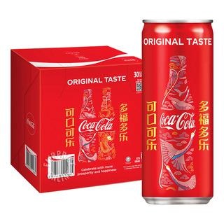 Coca-Cola Can Drink - Classic