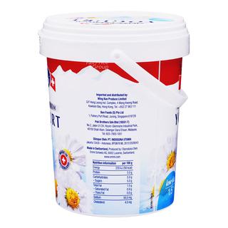 Emmi Swiss Premium Low Fat Yogurt - Plain