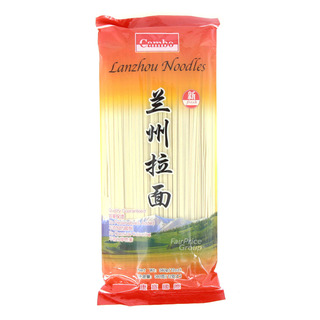 Cambo Lanzhou Noodles