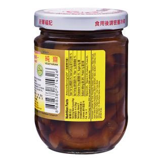 AAA Radish with Sesame Oil