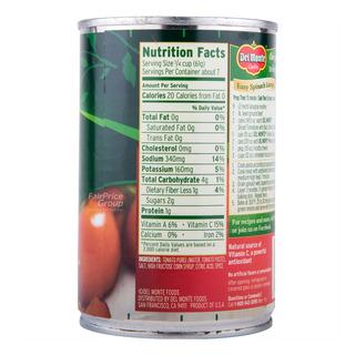 Del Monte Quality Tomato Sauce