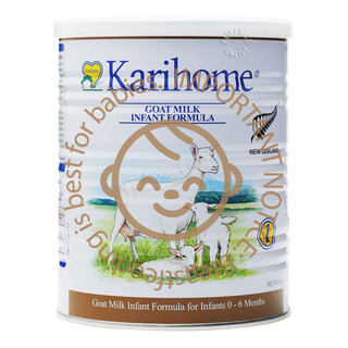 Karihome Goat Milk Infant Formula - Stage 1