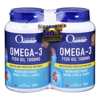 Ocean Health Omega 3 Soft Gel