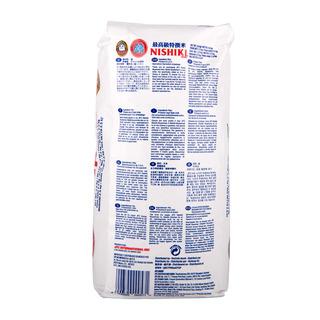 Nishiki Premium Grade Rice
