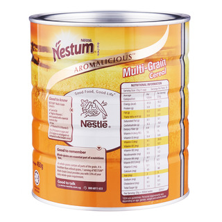 Nestle Nestum All Family Multi Grain Cereal - Original (Tin)