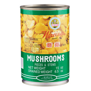 Narcissus Can Food - Mushrooms Pieces & Stems